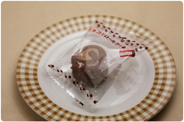 チョコのロールケーキ(Ca入り 個包装)