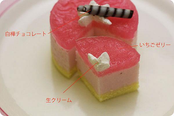 白樺ケーキ いちごフレーズ